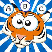 农行萨凡纳!儿童游戏: 学习 写的字,并与野生动物园,沙漠和丛林