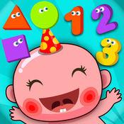 宝宝爱学习-认字母学数字认识颜色游戏大全 3.2
