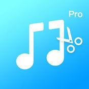 音乐剪辑大师专业版 – mp3音频裁剪&手机铃声制作助手