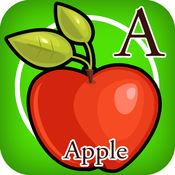 ABC水果蔬菜为孩子 1.0.0
