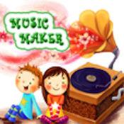 神奇音乐盒 +...