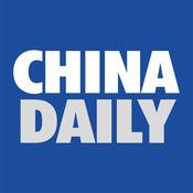 CHINA DAILY(中国日报)