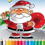 聖誕節彩圖 - 孩子的油漆