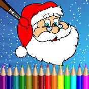 圣诞节着色页为孩子 - 免费图纸