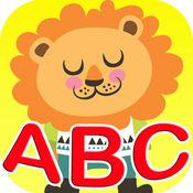 ABC动物孩子的字母表追踪卡片 1.0.6