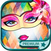威尼斯狂欢节面具脸部假面装饰贴纸照片编辑处理相机 - 高级版