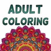 成人着色书色彩疗法页应力 1