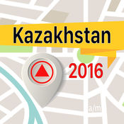 哈萨克斯坦 离线地图导航和指南