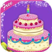 生日蛋糕 - 生日蛋糕 1.2
