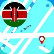 肯尼亚导航2016 4