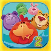 马戏团动物表演2 免费版