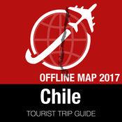 智利 旅游指南+离线地图