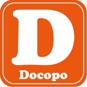Docopo(ドコポ)-街中のポイントカードを集約しよう。