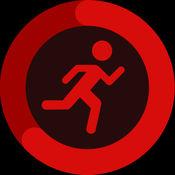 专业跑步人士的步程计