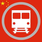中国地铁 (离线)