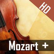 莫扎特古典音乐 - 听莫扎特的协奏曲,奏鸣曲,交响乐和歌剧,从