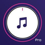 音乐混音器 Pro - DJ电子音乐混音制作 1