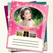 生日贺卡 问候同定制礼物卡请帖对于最好的祝愿 1.0.1