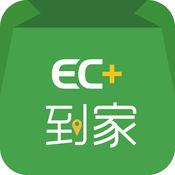 EC+到家 1.5.1