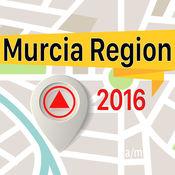Murcia Region 离线地图导航和指南 1
