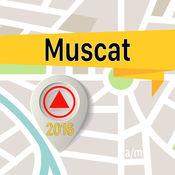马斯喀特 离线地图导航和指南 1