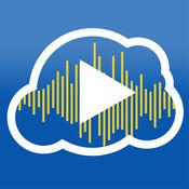 MusiNext 离线 - 云服务 MP3 和 FLAC 音乐播放器