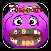 牙医游戏的孩子恐龙版本 1