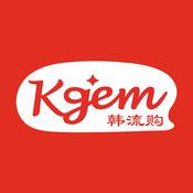 首尔购KGem