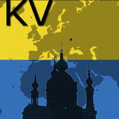 基辅地图 9