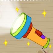 涂鸦手电筒 1.2.1