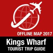 Kings Wharf 旅游指南+离线地图