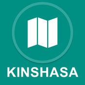 金沙萨 : 离线GPS导航