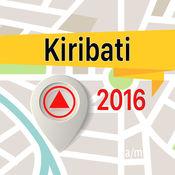 基里巴斯 离线地图导航和指南 1