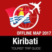 基里巴斯 旅游指南+离线地图