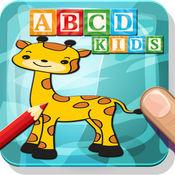 ABCD儿童教育幼儿园词汇 1