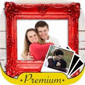 爱相框 — — 照片拼贴和图片编辑器 - Premium