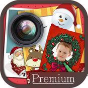 框架和圣诞卡 - PREMIUM
