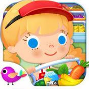 糖糖超市-趣味儿童游戏