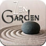 禅意花园砂
