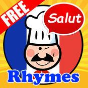 French Nursery Rhymes 法国童谣