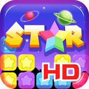 消星星2015-免费中文旗舰版,PopStar2017新版