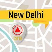 New Delhi 离线地图导航和指南 1