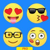 精选聊天表情大全 - 交友社交微信3D动态表情工厂专业版