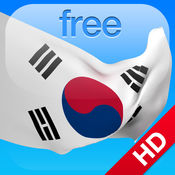 一月学会韩语 HD Free
