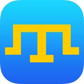 乌克兰克里米亚鞑靼字典,包含超过10000字。 (Укра?нсько