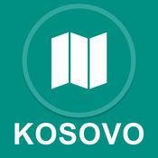 科索沃 : 离线GPS导航