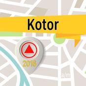 Kotor 离线地图导航和指南