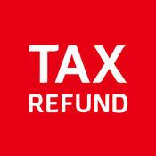 手机退税 1.2