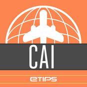 开罗旅游攻略、埃及 3.0.14