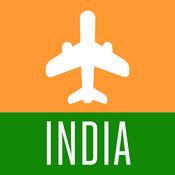 印度旅游攻略 1.2